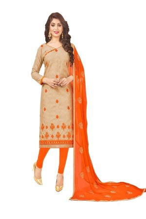 Cream Bombay Jacquard Dress Material