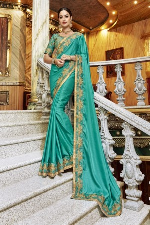 Trendy Rama Georgette Plain Saree